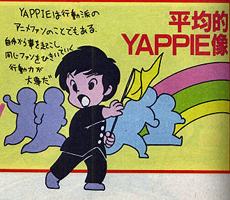 yappie02